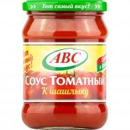 Соус томатный «АВС» к шашлыку, 500 г.