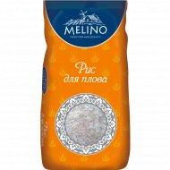 Рис шлифованный «Melino» для плова, 700 г.