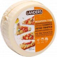 Сыр «Моцарелла Голд» 40%, 400 г.