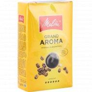 Кофе молотый «Melitta» Grand Aroma, 250 г.