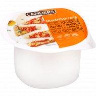 Сыр «Моцарелла Голд» 40%, 260 г.