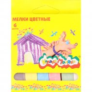 Мелки «Каляка-Маляка» цветные, 6 шт.
