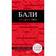Книга «Бали: путеводитель + карта».