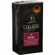 Кофе натуральный «JJD Exklusivkaffe» der Edle, молотый, 250 г.