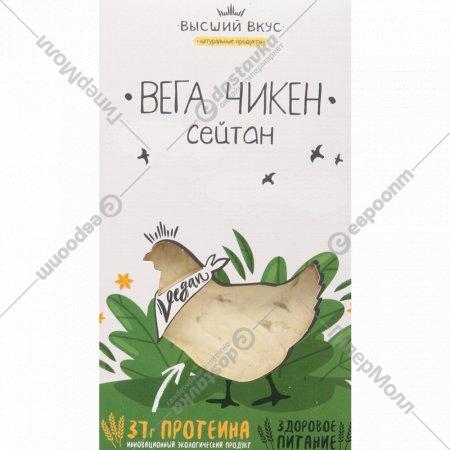Куриное мясо «Вега Чикен Сейитан» 200 г.