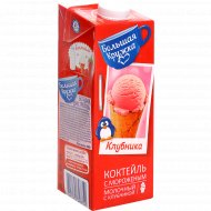 Коктейль с мороженым «Большая кружка» с клубникой, 3%, 980 г.