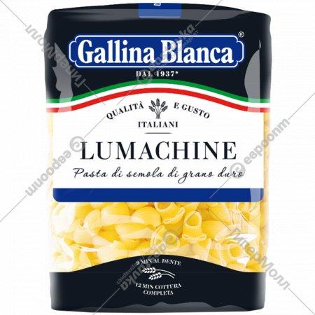 Макаронные изделия «Gallina Blanca» улитки, 450 г.