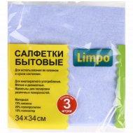 Салфетки бытовые «Limpo» 34х34 см, 3 шт.