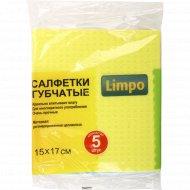 Салфетки «Limpo» губчатые, 15х17 см, 5 шт.