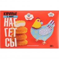 Полуфабрикат быстрого приготовления «Наггетсы куриные с филе» 300 г.