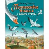 Книга «Путешествие Нильса с дикими гусями».
