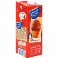 Коктейль с мороженым «Большая кружка» с шоколадом, 3%, 980 г.