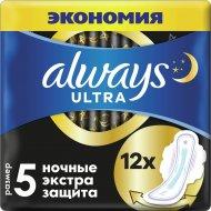 Гигиенические прокладки с крылышками «Always Ultra Night» экстра защита, 12шт.