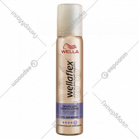 Лак для тонких волос «Wellaflex» суперсильная фиксация, 75 мл.