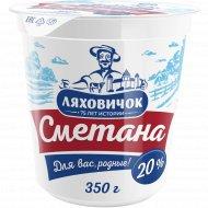 Сметана «Ляховичок» 20 %, 350 г.