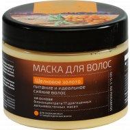 Маска «Natura Kamchatka» питание и идеальное сияние волос, 300 мл.