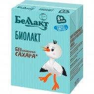 Продукт кисломолочный «Беллакт» 3.2%, 210г.