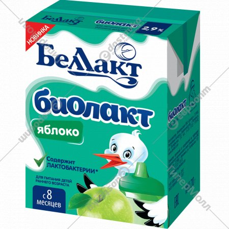 Продукт кисломолочный «Биолакт» яблоко, 2.9%, 210 г.