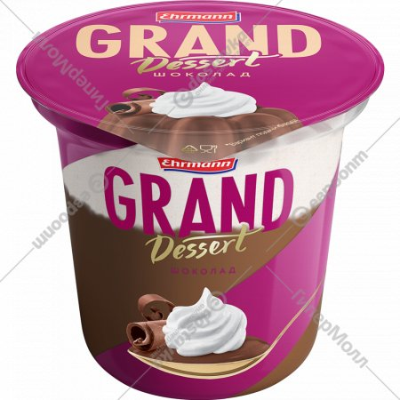 Пудинг «Гранд десерт. Шоколад» со сливочным муссом, 5.2%, 200 г.