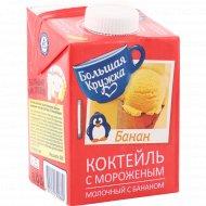 Коктейль с мороженым «Большая кружка» с бананом, 3%, 500 г