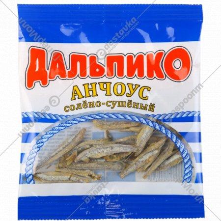 Анчоус солено-сушеный
