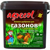 Удобрение «Agrecol» осеннее для газона, 5 кг.