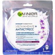 Тканевая маска «Garnier», Увлажнение + Антистресс.
