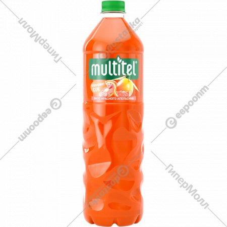 Напиток «Мультитэль» красный апельсин, 1 л.