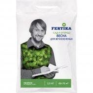 Удобрение для вечнозеленых «Фертика» хвойное, 2.5 кг.