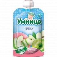 Пюре «Умница» яблоко, 100 г.