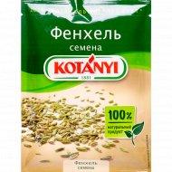 Семена фенхеля «Kotanyi» 28 г.