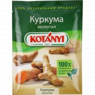 Куркума «Kotanyi» молотая, 20 г.