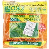 Удобрение «Гуми-оми» фикус-пальма, 50 г.