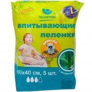 Пеленки впитывающие детские «Пелигрин» одноразовые, 60х40, 5 шт