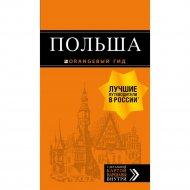 Книга «Польша: путеводитель. 4-е изд., испр. и доп.».