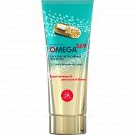 Бальзам для волос «Omega 369» интенсивный уход, 180 мл