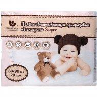 Пеленки одноразовые детские «Пелигрин» Super, 60х90, 20 шт