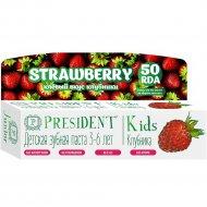 Зубная паста «President Junior» со вкусом клубники без фтора, 50 мл.