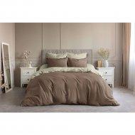 Комплект постельного белья «Ночь Нежна» Шоколад, евро 70х70.