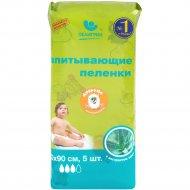 Пеленки впитывающие детские «Пелигрин» одноразовые, 60х90, 5 шт.