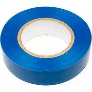 Лента изоляционная «Yourtools» 15 мм/20 м, синяя
