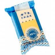 Сыр твердый «Поставы городок» Голландский премиум, 45%, 180 г