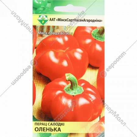 Семена перца сладкого «Оленька» 0.12 г.