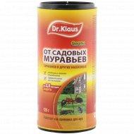 Гранулы «Dr.Klaus» от муравьев и других насекомых, 125 г.