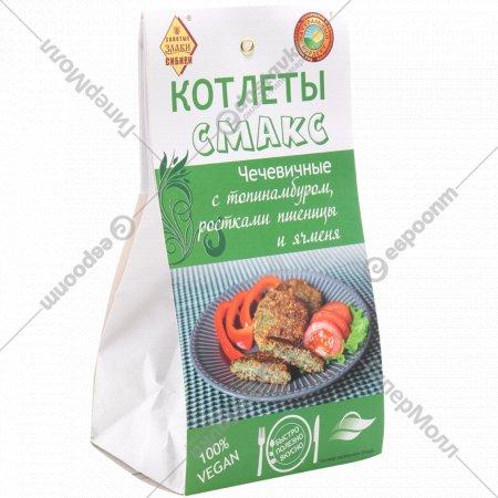 Котлеты чечевичные с топинамбуром, ростками пшеницы и ячменя, 250 г.
