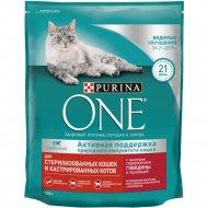 Корм для кошек «Purina One» говядина и пшеница, 750 г.