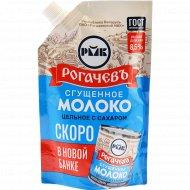 Молоко цельное сгущенное «Рогачевъ» с сахаром, 8.5%, 270 г