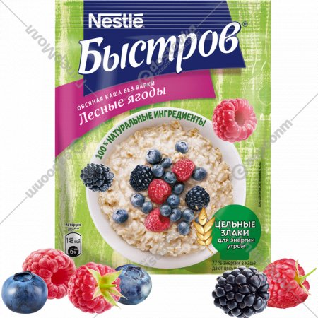 Каша овсяная «Быстров» с лесными ягодами, 40 г.