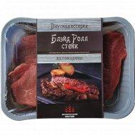 Полуфабрикат из говядины «Блэйд ролл стейк» охлажденный, 1 кг., фасовка 0.7-0.8 кг