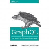 Книга «Git для профессионального программиста».